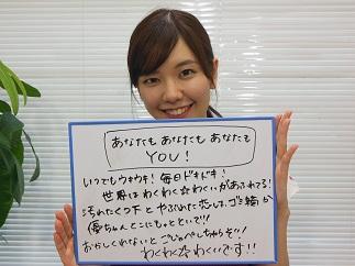 wakui01_2.jpg