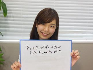 wakui2_2.jpg