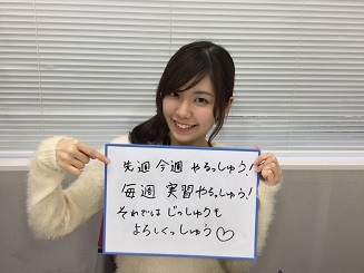 wakui04_2.JPG