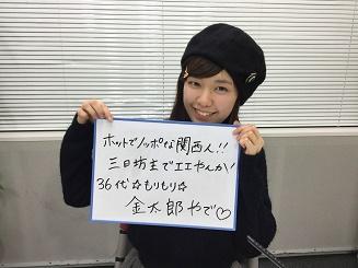 wakui05_2.jpg