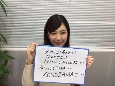 wakui06_2.JPG