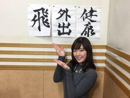wakui07_1.JPG