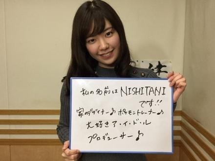wakui07_2.JPG