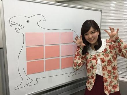 wakui8_1.JPG