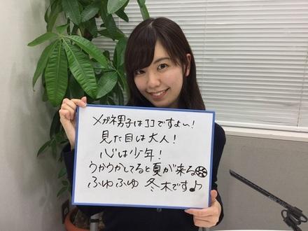 wakui09_2.JPG