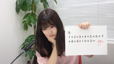 P6170221.JPGのサムネール画像