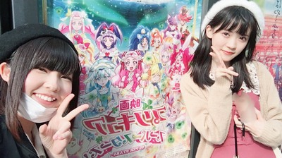 #13だまゆ高辻.jpgのサムネール画像