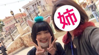 #22 峯田&姉.jpgのサムネール画像