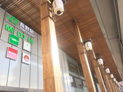 #22 長野駅.jpgのサムネール画像
