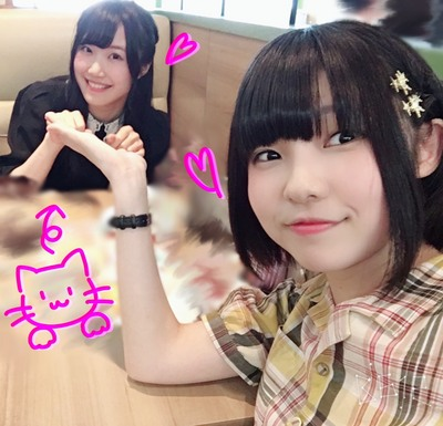 #23 だまゆ・厚木 食事.jpgのサムネール画像