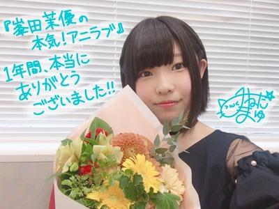 #24花束.jpgのサムネール画像