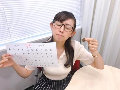 美佳子アニラブ#20_01.JPG