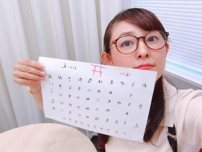 美佳子アニラブ#20_02.JPG