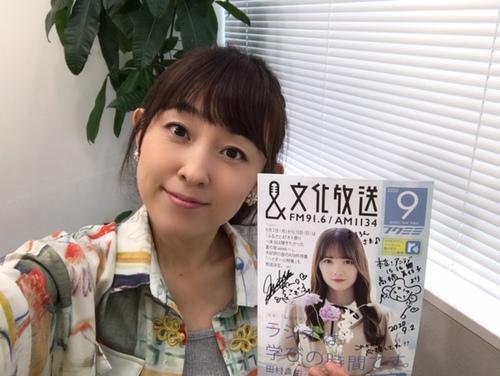 高橋美佳子の本気!アニラブ♯23_02.JPG
