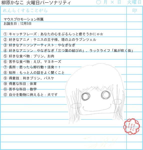 profilebg_tue.jpg