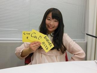 kakumoto09_00.jpg