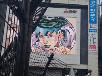 kakumoto18_3.jpeg