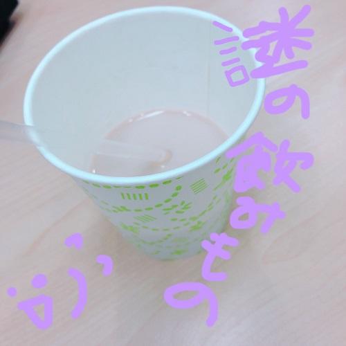 nonami7-4.JPG