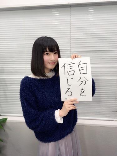suzumoto7-1.JPG
