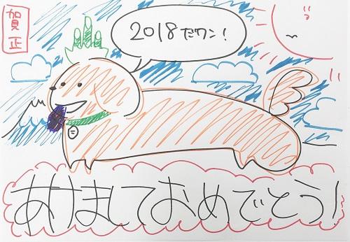 suzumoto7-3.JPG