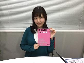 wakui10_1.JPG