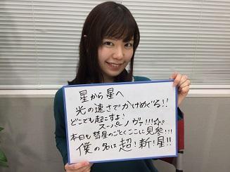 wakui10_2.JPG