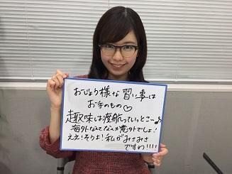 wakui11_2.JPG