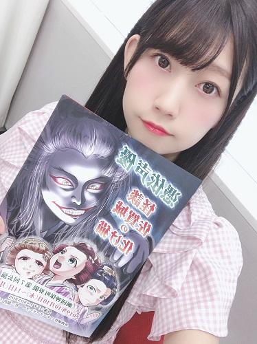 yoshino10-2.jpg