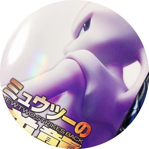 yoshino8-2.jpg