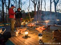 たき火バ―1.jpg