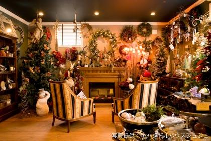 クリスマスタウン1.jpg