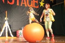 サル劇場ニホンザル-2.jpg