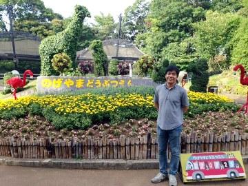 20150801_nogeyama-zoo_01.jpg