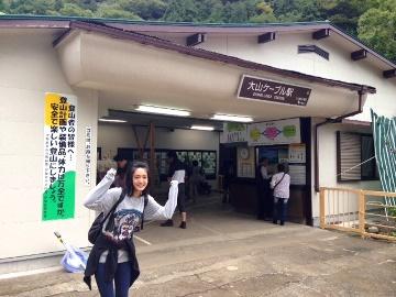 20151017_Oyama_05.JPG