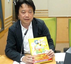 Ishihara_Masayasu_20150509_03_book_300x270.jpg