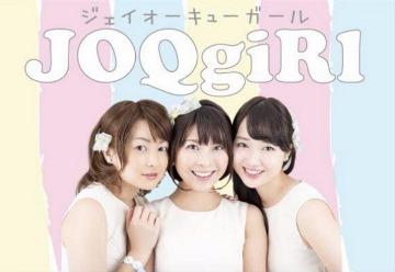 JOQgiRl_twitter_360x247.jpg