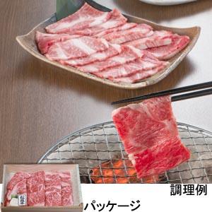 Matsusaka-Ushi_201708_300x300.jpg