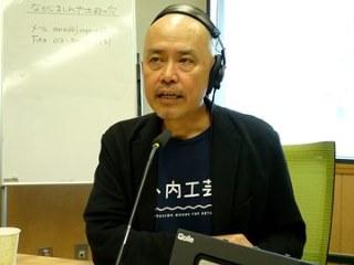 Nakajima_20150718_01.JPG