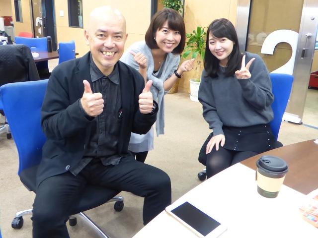 http://www.joqr.co.jp/ana/ana_20171007_01_Obi_640x480.jpg