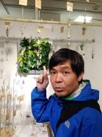 20150411_01_botanical.JPG