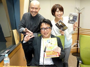 Ishihara_Masayasu_20150509_01_480x360.jpg