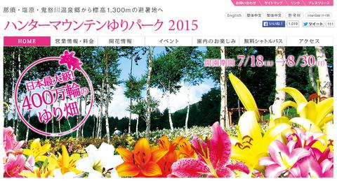 スクリーンショット 2015-07-03 14.45.48.png