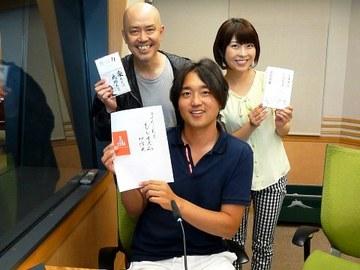 Takeda_Souun_20150801_01_480x360.jpg