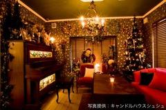 クリスマスタウン3.jpg