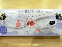 presen_20160109_BATH GLASSES FOR YOU_480x360.jpg