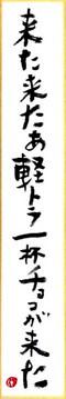 mousou_20160206_120x718.jpg