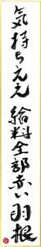 mousou_20160213_120x718.jpg