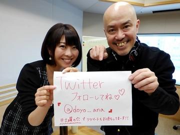 ana_20160326_twitter.JPG