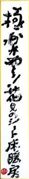 mousou_20160402_120x718.jpg