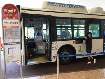 presen_20160430_02_bus.JPG